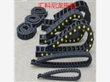 数控机床拖链 尼龙拖链 桥式穿线拖链 电缆拖链 拖链坦克链