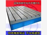 專業生產防銹鑄鐵平板   方箱方筒   上滄州華威