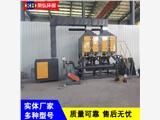 滄州榮弘環保供應催化燃燒設備噴漆廢氣處理廠家
