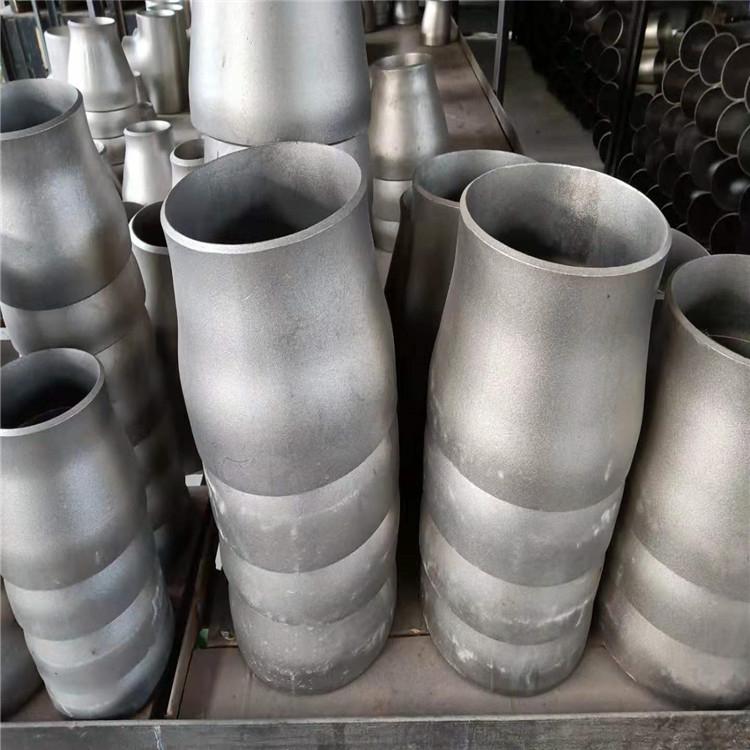 供應碳鋼大小頭 變徑接頭 無縫沖壓異徑管 鍍鋅大小頭支持定制
