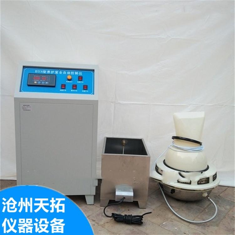 養護室三件套 恒溫恒濕養護設備 溫濕度控制儀
