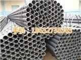 江苏省大口径直缝钢管q235b多少钱一吨