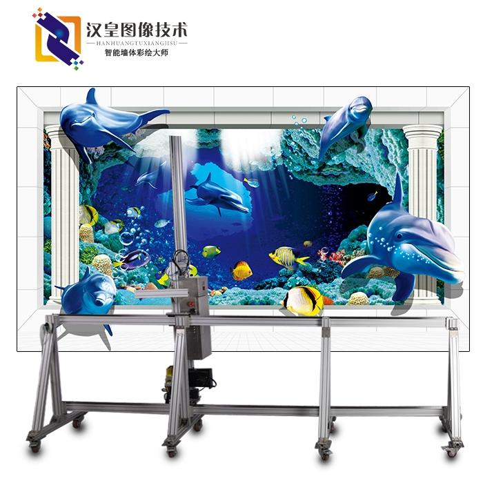 背景墙喷绘机/汉皇背景墙壁画机/客户墙绘案例