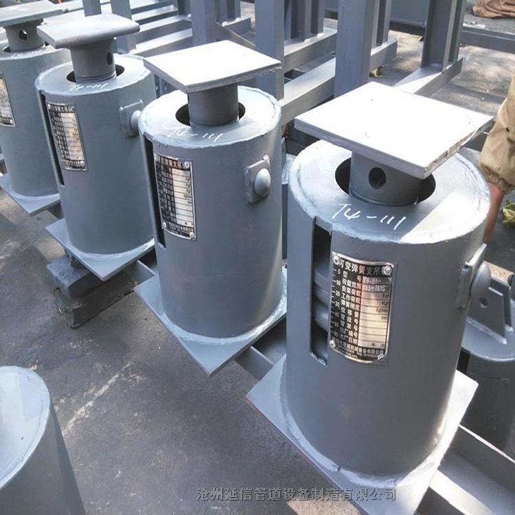 北京 给水管道可变弹簧 T4.114支架整定弹簧组件