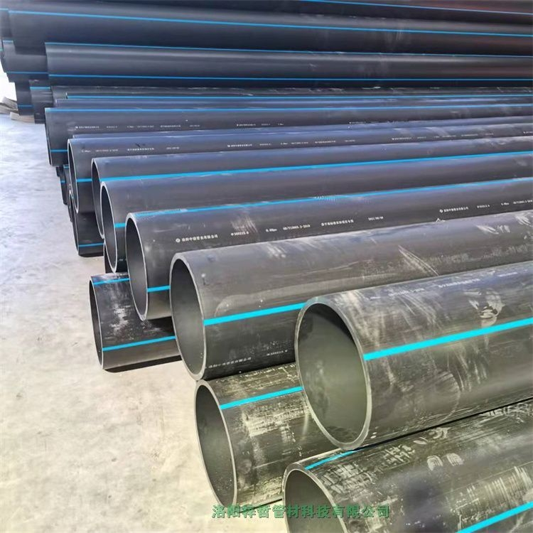 四川DN75口径PE管PE给水管实体厂家