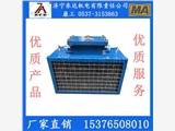 山東東達集團礦用聲光信號器報警裝置 KXB127聲光報警器