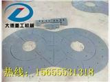 仕高瑪180站攪拌機配件耐磨弧襯板 底襯板 端襯板生產廠家