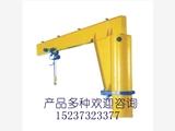 河南大方BZ型定柱式悬臂起重机 悬臂吊 厂家