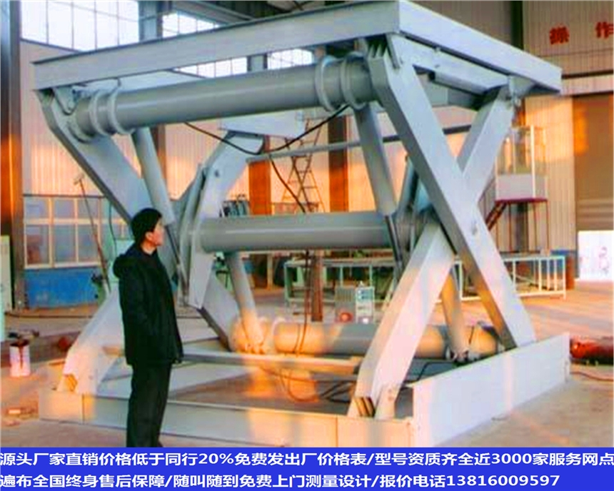 新聞:蘇州液壓升降檢修平臺價格優惠