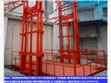 新闻:上海液压升降检修平台厂家直销