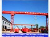 新聞:閘北10噸龍門吊5噸龍門吊生產廠家多少錢