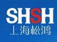 上海松鴻管道設備有限公司