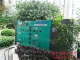 南京发电机出租 南京大型发电机出租 南京发电机租赁 南京出租发电机