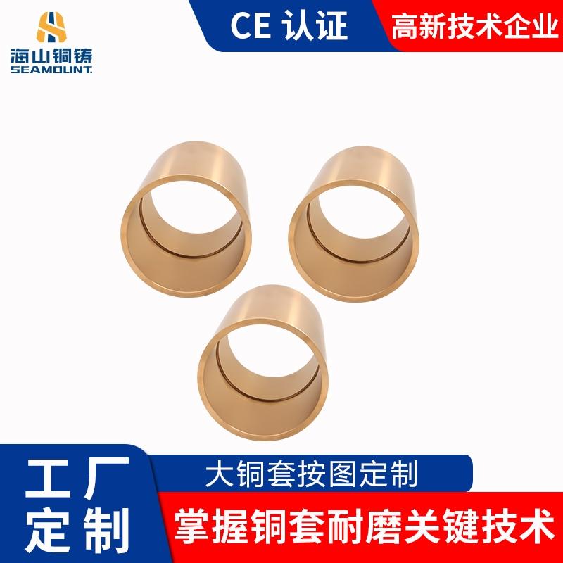 銅軸瓦耐磨鋁青銅ZQAl10-3銅瓦非標制造回轉窯配件一套起訂黃銅瓦