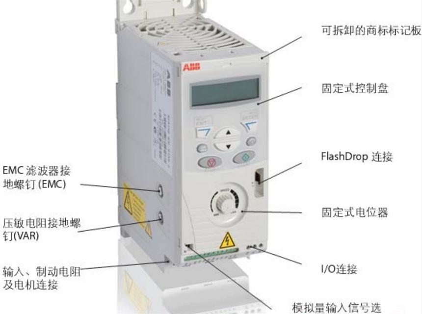 ABB交流接触器A210D-30-11
