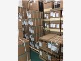 南寧市傳感器銷售總部