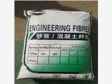 六安金寨聚丙烯砂浆抗裂纤维厂家供应