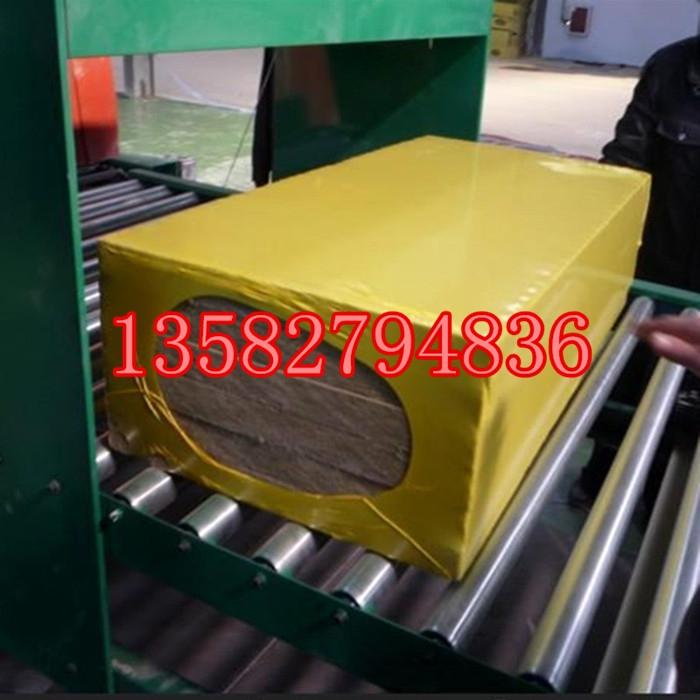 自動包膜熱收縮機 玻璃棉PE膜包裝機價格優惠