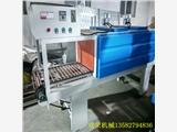 陕西省袖口式罐啤热收缩包装机生产厂家