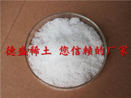 硝酸钆定制厂家专业生产厂家