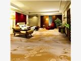 新乡市办公地毯 厂家直销办公室地毯会议室
