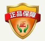 東莞市捷帆塑膠原料有限公司