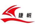 东莞市捷帆塑胶原料有限企业Logo