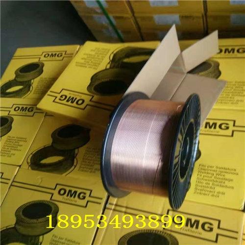 氩弧不锈钢焊丝生产商-氩弧焊丝氩弧不锈钢焊丝氩弧焊丝生产商