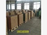 大同氣保焊絲0.8*生產廠家(遼寧新聞)