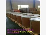 無鍍氣保焊絲50-6環保工廠無鍍氣保焊絲50-6氬弧焊絲1.6