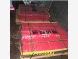 氩弧焊丝1.6厂家-埋弧焊丝氩弧焊丝1.6埋弧焊丝厂家