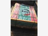 放线架-1厂家-氩弧焊丝2.0放线架-1氩弧焊丝2.0厂家