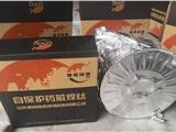 药芯焊丝气保焊丝50-6药芯焊丝生产商