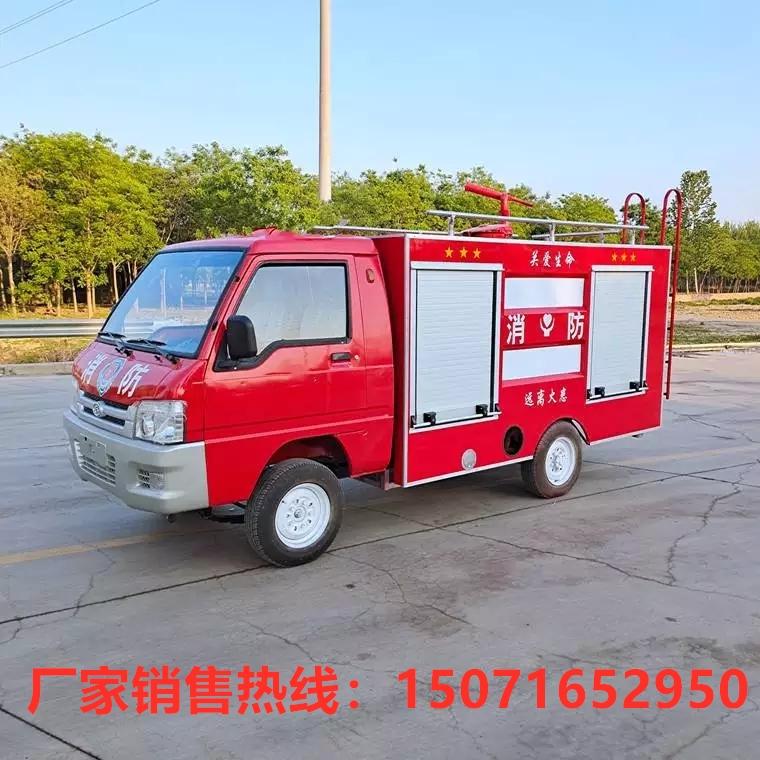 登高平台车12吨通讯指挥消防车厂家直销价格
