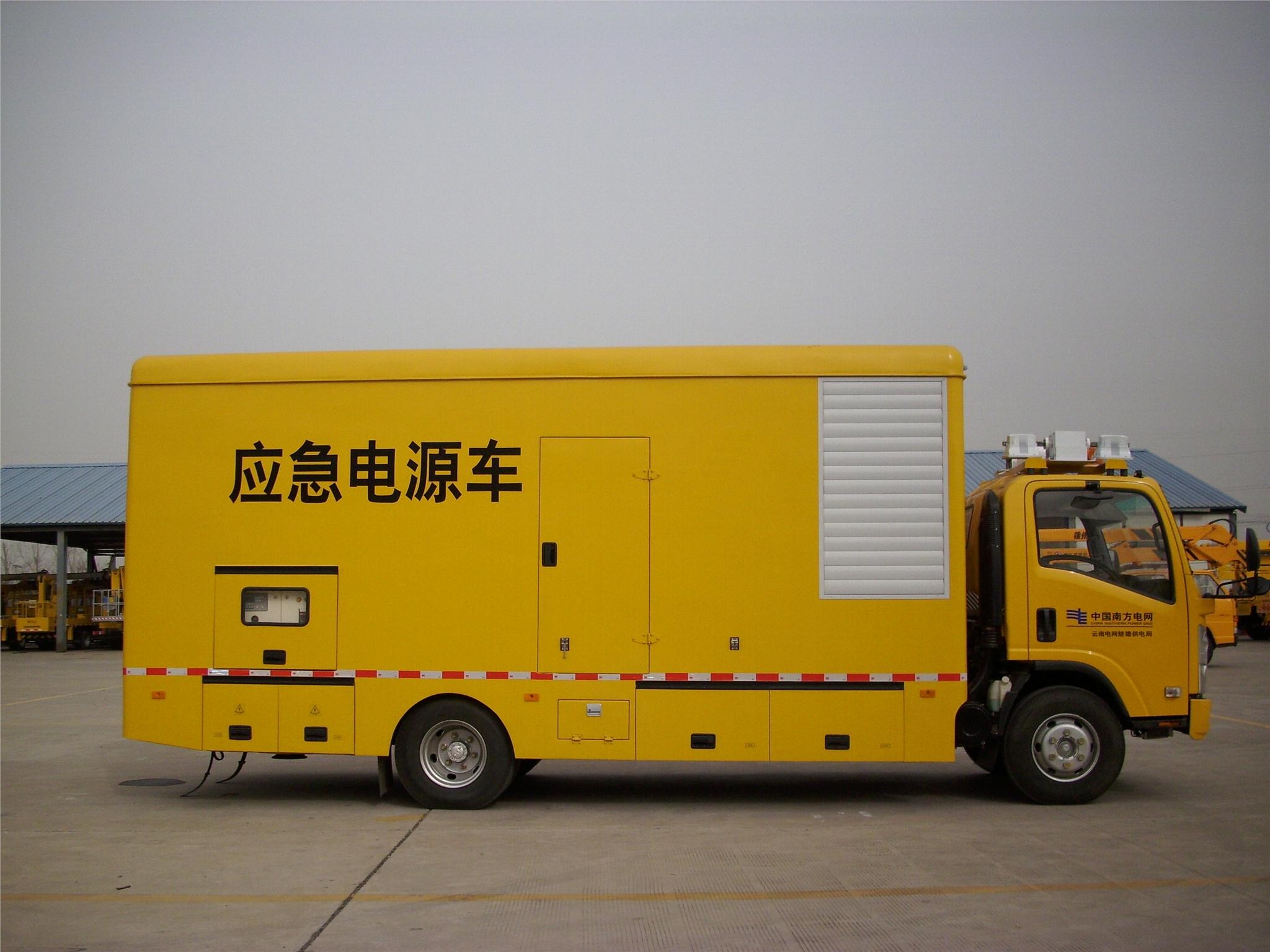 移動發電車100KW移動電源車廠家直銷