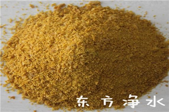 张家口棕褐色聚合氯化铝的用途  聚合氯化铝厂家