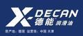威能润滑科技(天津)有限公司