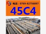 供應合金鋼45C4產地直銷