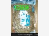 元园源厂家专业定制红薯粉丝包装袋四边封幼犬粮包装袋环保耐用