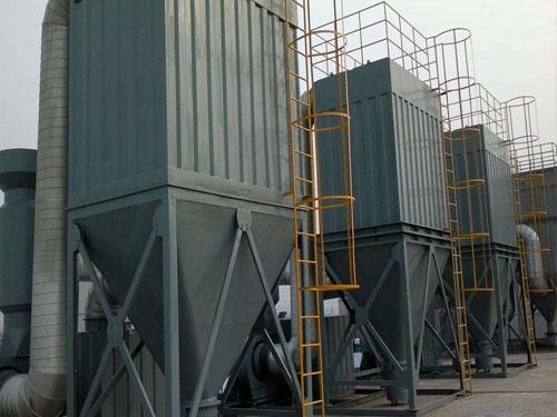南通脈沖布袋除塵器制作精良 廢氣處理設備生產廠家