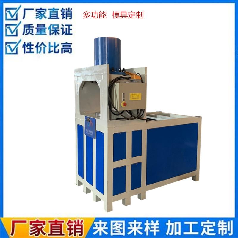 多功能設備重型液壓沖孔切斷機