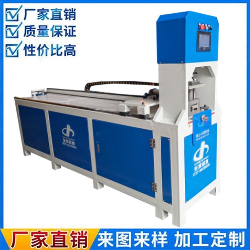 液壓沖孔機設備全自動數控液壓沖橢圓孔