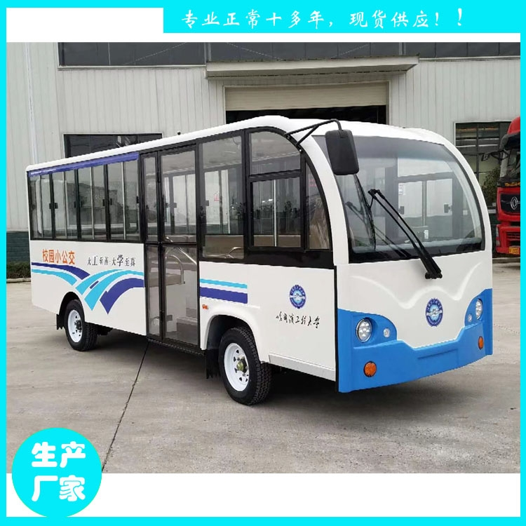 安徽鑫威公交車 大型公園電動營運車 JZT22 22座封閉對面座電瓶車