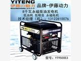 上海伊藤YT9500E3廠家
