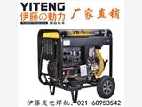 伊藤柴油发电电焊机