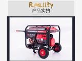 上海8kw汽油發電機組