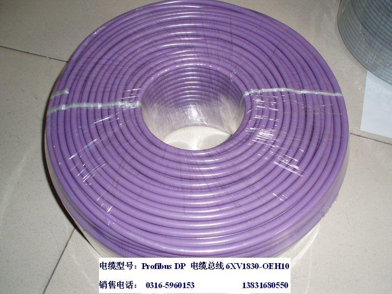 KVVRP92-4*2.5电缆价格