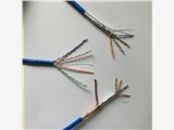 藤縣交聯聚乙烯絕緣聚氯乙烯護套鋼帶鎧裝屏蔽雙絞線ASTP-120型號