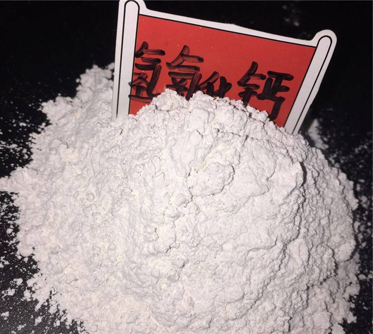 氫氧化鈣 消石灰適合垃圾發電廠新能源電廠使用