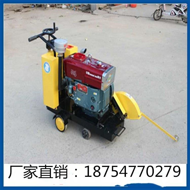 手推式柴油切割机厂家直销电启动柴油切割机价格优惠 混凝土路面柴油切割机